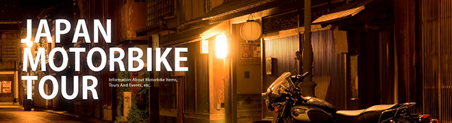 JAPAN BIKE TOUR