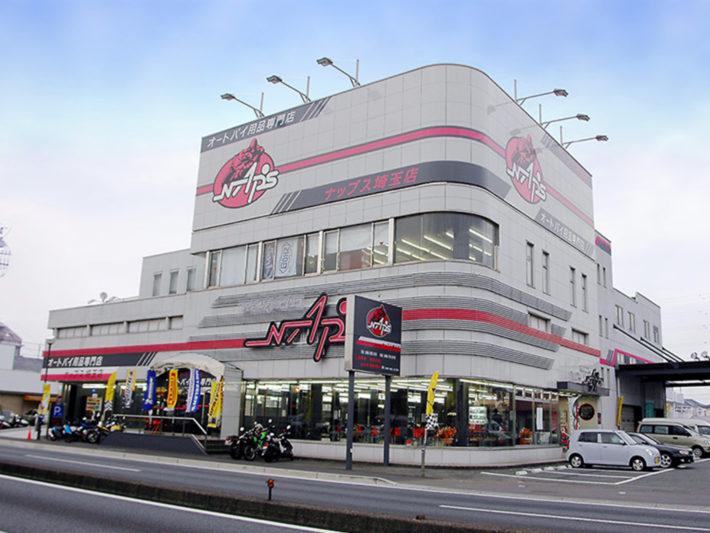ナップス埼玉店