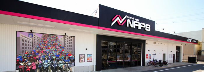 ナップス東大阪店