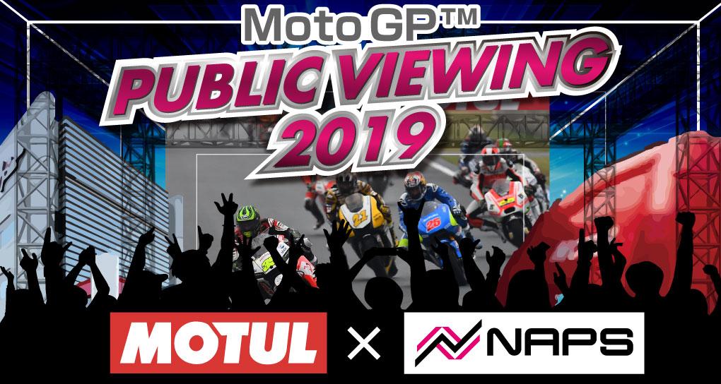 MotoGp PUBLIC VIEWING 2019