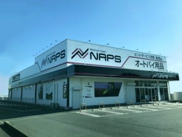 ナップス松山店