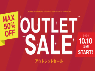 2020 OUTLET SALE