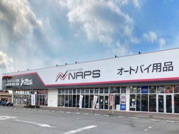 ナップス広島店