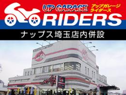 アップガレージライダース ナップス埼玉店