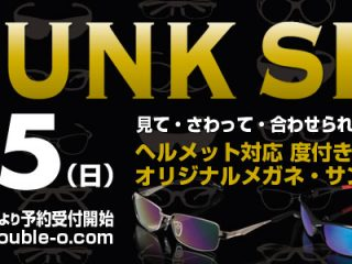 【TRUNK SHOW開催決定!!】2021年9月4日(土)5日(日)※5日は18時まで