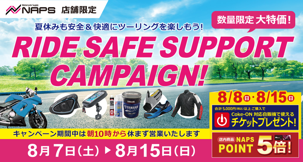 RIDE SAFE SUPPORT CAMPAIGN